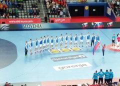 Handball EM 2018 - Slowenien vs. Deutschland - EHF EURO - Foto: SPORT4FINAL